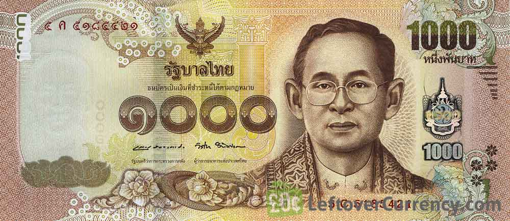 1000 thai baht banknote updated portrait obverse